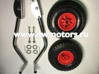 Транцевые колеса перекидные Стандарт удлиненные