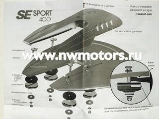 Гидрокрыло SE Sport 400 для подвесных моторов мощностью 40 - 400 л.с. и поворотно откидных колонок Mercuiser Alpha / Bravo Изображение 6
